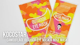 [K-beauty] Kocostar Camouflage Outdoor Eye Mask & Nose Mask from Korea | K-beauty Blog Europe
