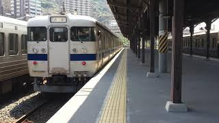 鹿児島本線折尾行き普通列車(415系4両)・始発駅の門司港駅を出発