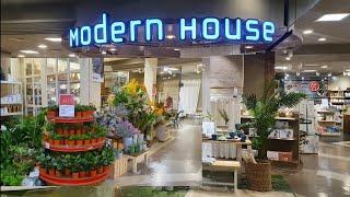#모던하우스 식물코너#식물,라탄바구니,화병 등 다양해요