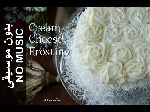 How to make cream cheese frosting stiff for piping