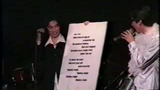 ダイナマイトポップス「なつかしのステージ・アーカイブ」シリーズ1996...