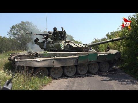 Отвод вооружений в районе Горловки