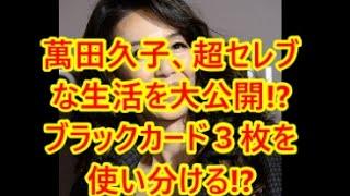 関連動画はコチラ □モシモノふたり 2016年10月5日 161005 ザワつく女た...