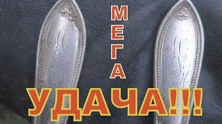 Столовое серебро и вождь пролетариата(, 2016-10-06T16:25:14.000Z)
