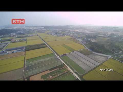0923 Range & RTH Test Of Typhoon H