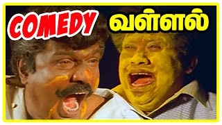 Vallal Tamil Movie Comedy Scenes | Sathyaraj | Goundamani | Senthil | Manivannan | Meena | Roja