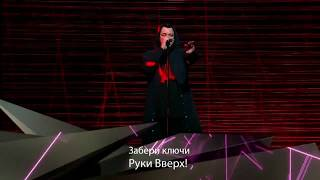 Премия РУТВ 2017 - Забери ключи