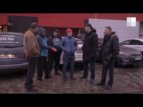 В Нижнем Новгороде прошла забастовка таксистов | NN.RU