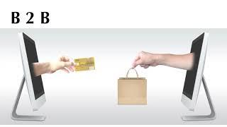 [B2B/B2C]유통에서 중요한 개념! 비투비 마케팅_비즈니스