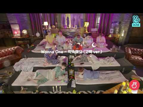 [ LieV X Wanna One ] I.P.U - 약속해요 ( 고백 Ver )