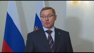 Владимир Якушев: Тюменской области характерна преемственность
