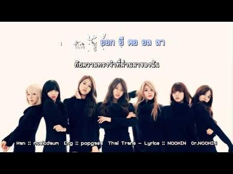 [Thai sub] AOA - Under the Street Lights