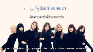 [Thai sub] AOA - Under the Street Lights
