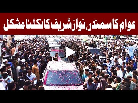 3rd Day Grand Show - Nawaz's 'Homecoming Rally' resumes journey towards Lahore