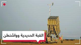 الجيش الأمريكي يطلب سلاحا إسرائيليا على وجه السرعة!  RT Play