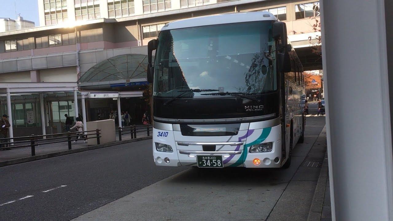 前面展望】名鉄バス 空港バス 藤...