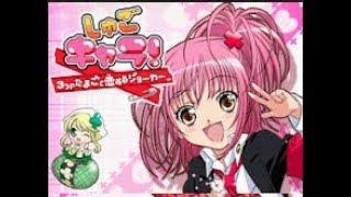 Nintendo Game しゅごキャラ! Shugo Chara 3-tsu no tamagoto koisuru joker Part 1