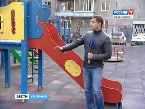 Прокуратура Железнодорожного района занялась проверкой детских садиков
