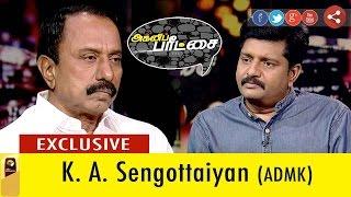 Agni Paritchai 24-12-2016 Exclusive Interview with K. A. Sengottaiyan (ADMK) – Puthiya Thalaimurai TV