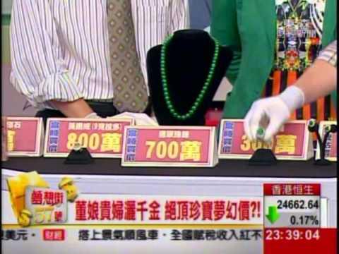 夢想街57號 2014.09.11(布商之女VS.電子董娘)3-2