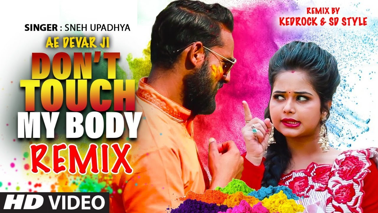 Download Ae Devar Ji Dont Touch My Body   Remixed by KEDROCK & SD Style   T-Series HamaarBhojpuri