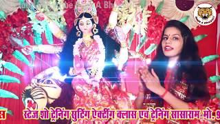 वीडियो सॉन्ग  गुड़िया पांडे  देवी गीत  पचरा  2018  सुपर डुपर हिट Please Subscribe Bagh A Bhojpuri