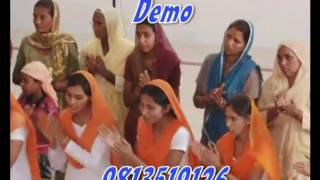 guru ravidas bani miss soni singer 9759747275