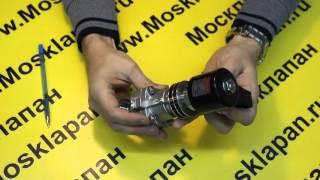 Электромагнитный клапан SMART HX-5571(, 2016-01-29T13:02:12.000Z)