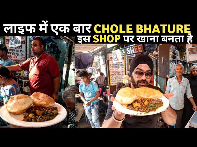 The Great Bhature Chole Shop | 15 Gems of Delhi by Bhooka Saand
