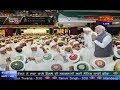 SOS 9/14/18 P.1 Dr. Amarjit Singh : Mass Murderer, Hypocrite Modi Visits Mosque, Lauds Islam