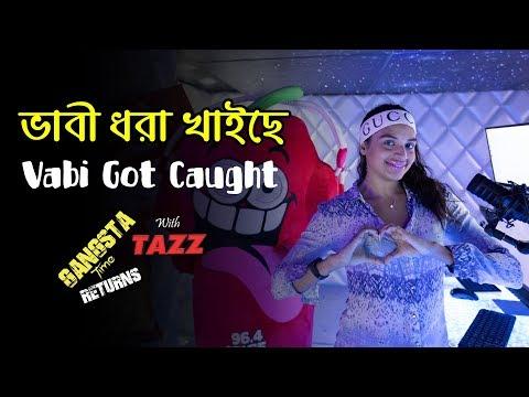 Bhabi prank Call | Rj Tazz | Gangsta Time Returns | EP-05 দেখুন আর হাসুন thumbnail