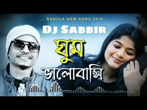 Ghum_valobashi_re_Ami_ghum_valobashi_[Hard BAss]-DJ Sabbir_[samz_vai]-_Bangla_DJ Song