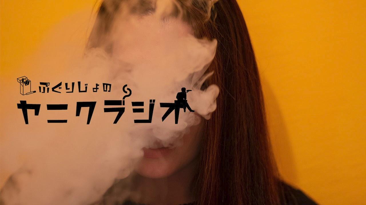 【22本目】江ノ島ラップ 2020年6月14日