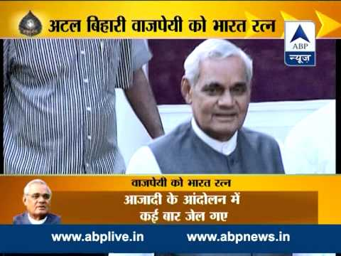 Atal Bihari Vajpayee, Pt. Madan Mohan Malviya to be honoured with Bharat Ratna