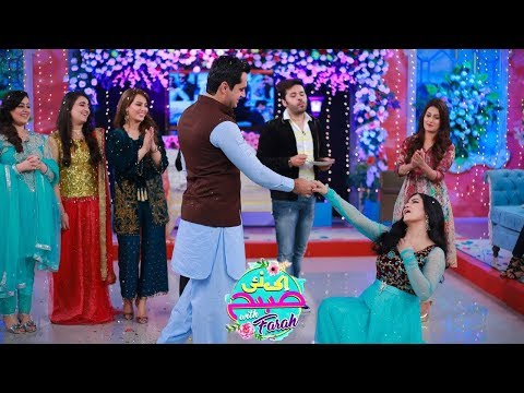 Celebrating Veena Malik And Asad Anniversary  Ek Nayee Subah With Farah  21 December 2017  APlus