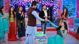 Celebrating Veena Malik And Asad Anniversary - Ek Nayee Subah With Farah - 21 December 2017 | APlus