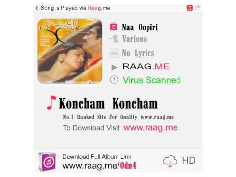 Koncham Koncham song from naa opiri