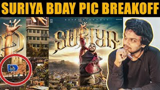Surya Birthday CDP Break Down | Arunodhayan