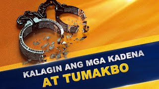 """Tagalog Christian Movie 2018 """"Kalagin Ang Mga Kadena At Tumakbo!"""" (Trailer)"""