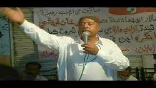 A TRIBUTE TO JSQM CHAIRMAN MUHTARAM BASHIR KHAN QURESHI aseen je moaa seen abida parven HD