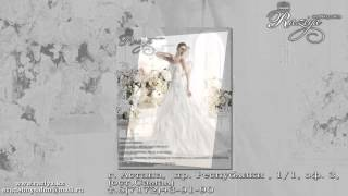 Свадебный салон Астана, Свадебный салон Алматы, Свадебные платья Алматы, Свадебные платья Астана