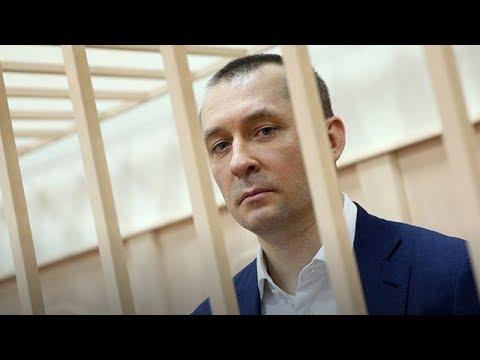 Откуда миллиарды у полковника Захарченко?