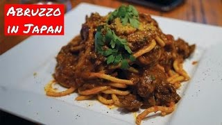 JAPANESE EAT ITALIAN FOOD   Abruzzo in Japan by Hidden Italy Tours   Tokyo Food