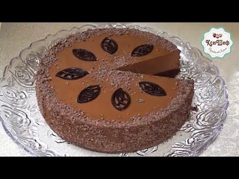 Торт Шоколадная Маркиза