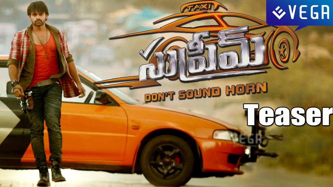 Supreme Movie Teaser | Latest Telugu Movie 2016 - YouTube