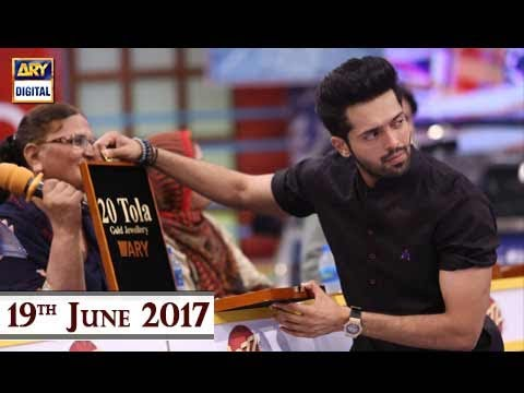Jeeto Pakistan - Ramzan Special  -  19th June 2017 - ARY Digital Show