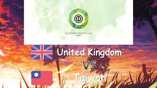 Osu Taiko World Cup 2016 Group Stage Group A United Kingdom Vs Taiwan