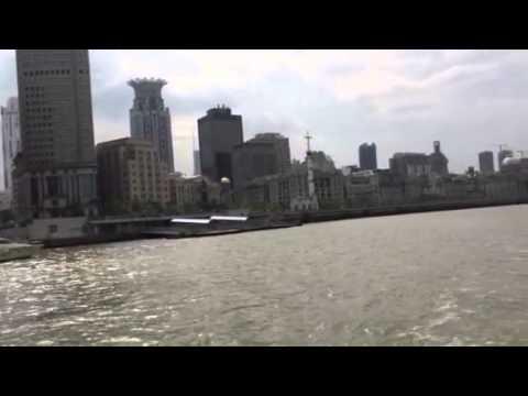 Huangpu Ferry in Shanghai China