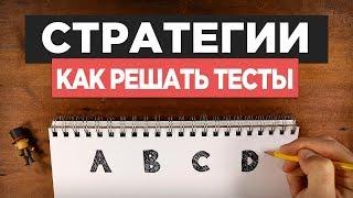 видео тест по литературе с ответами