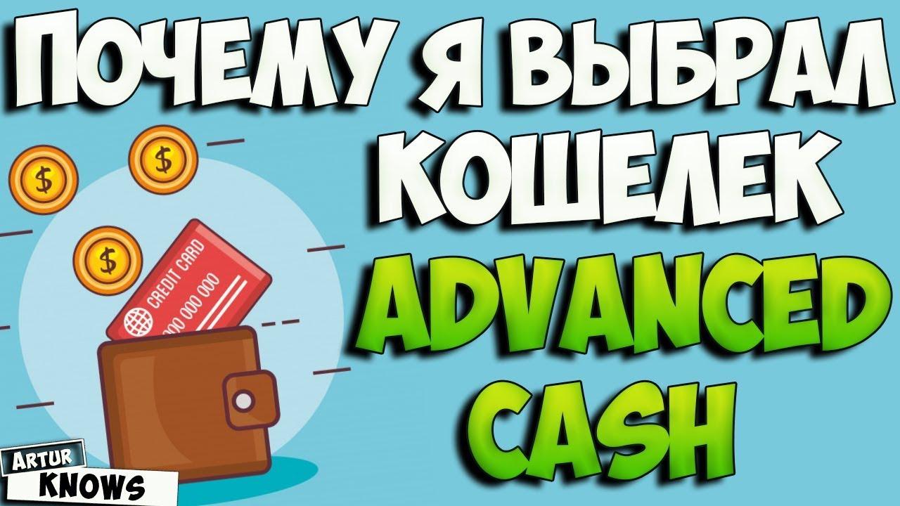 кредит на электронный кошелек украина